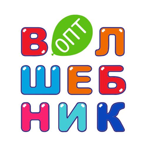 Продажа воздушных шаров по оптовым ценам с доставкой по России
