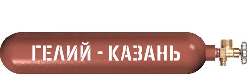 Купить гелий для воздушных шаров. Доставка гелиевых баллонов в Казани.